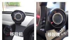 画像5: 【TEZZO BASE施工限定】  純正ブーストメーター移設 forアバルト595 (500)右ハンドル  (5)