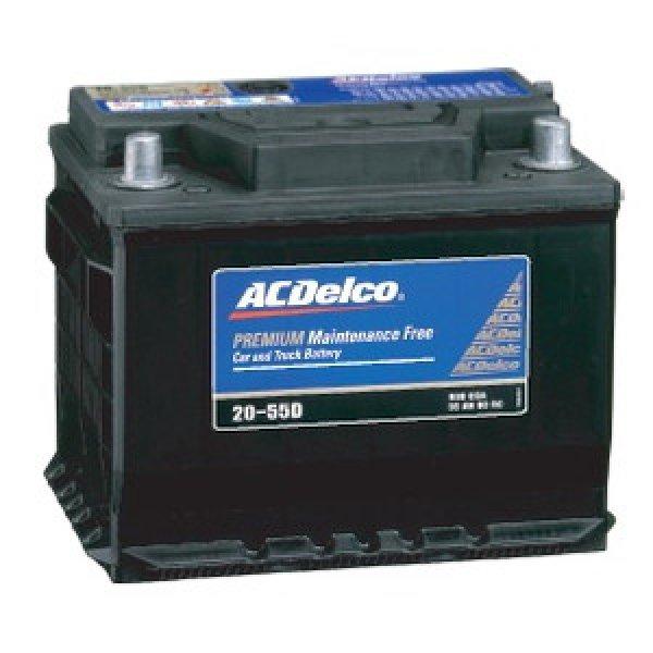 画像1: ACデルコバッテリー for アルファロメオ147・156 2.5/3.2V6 (1)