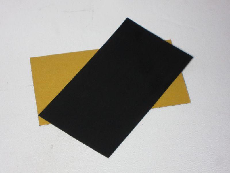 画像1: TEZZO 鳴き防止シート (1)
