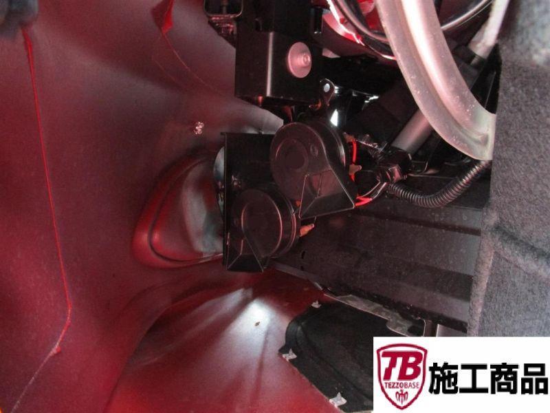 画像1: TEZZO TBホーン for 4C 《16.10.08 更新》 (1)