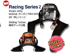画像1: HANS Racing Series 2 (1)